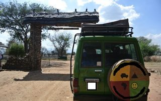 park entrance fees for kidepo